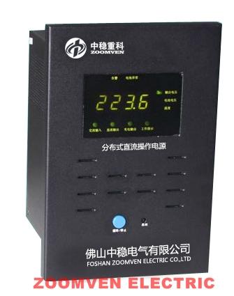 分布式直流电源up5-f100
